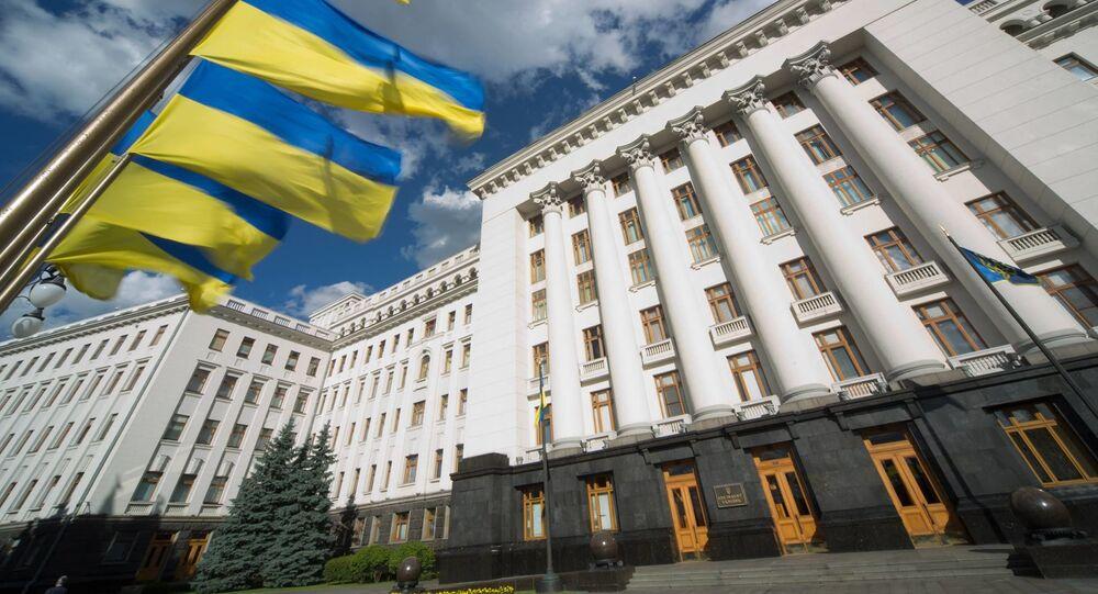 مكتب الرئاسة الأوكرانية في كييف