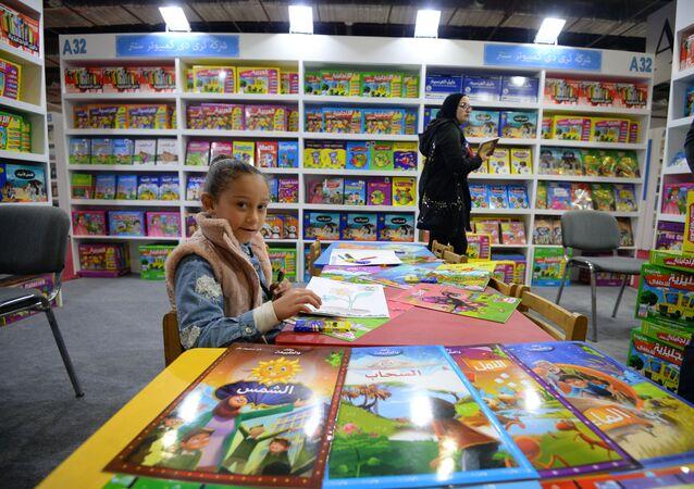معرض القاهرة الدولي للكتاب في 2019