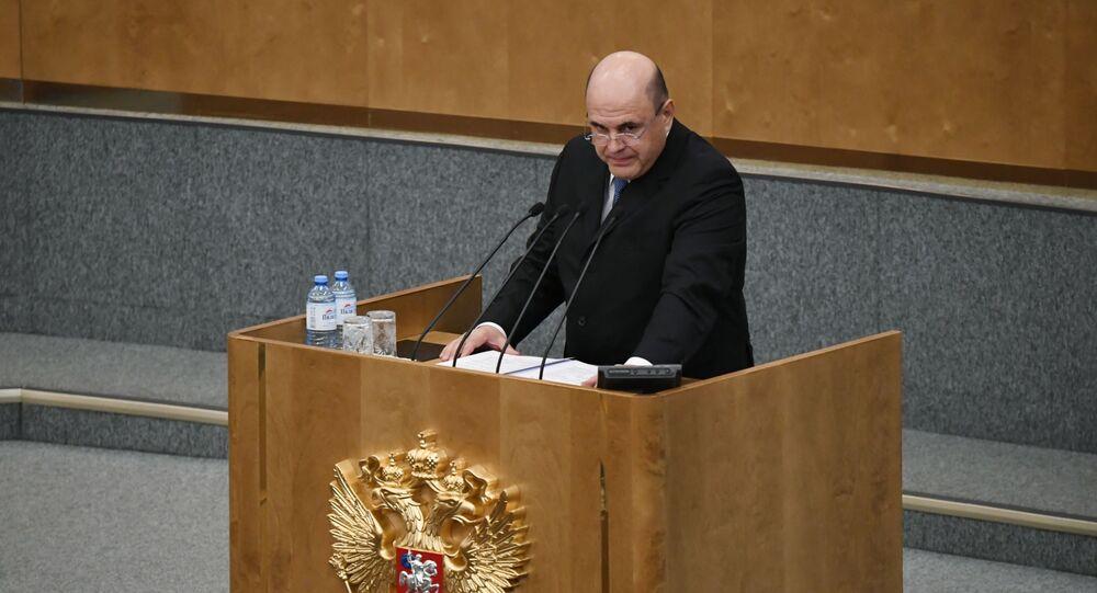 ميخائيل ميشوستين رئيس الحكومة الروسية