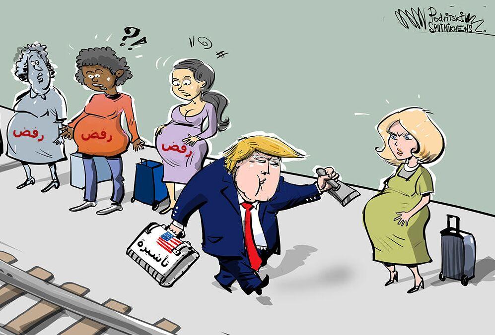 ترامب بصدد منع سياحة الحوامل