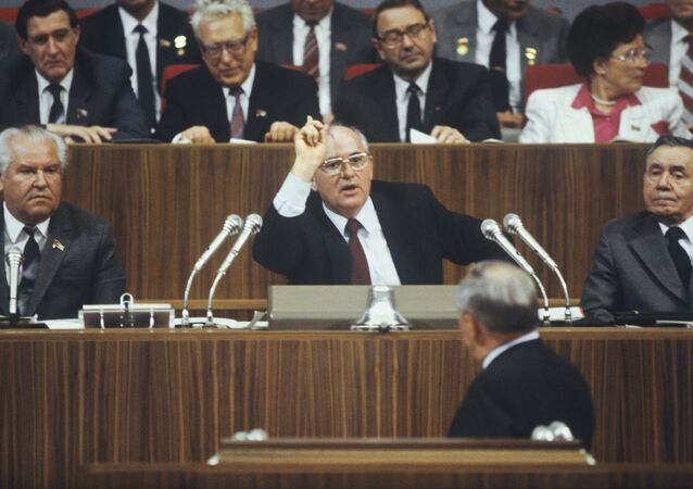 مؤتمر الحزب الشيوعي السوفيتي