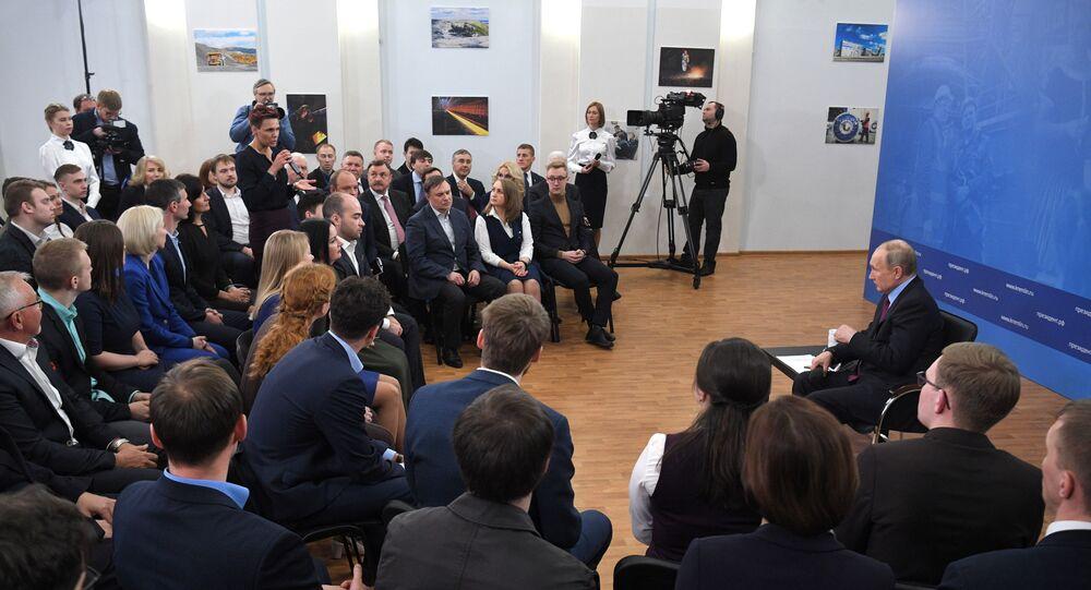 زيارة عمل للرئيس الروسي بوتين إلى تشيريبوفيتس