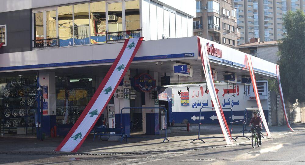 أزمة المحروقات مستمرة في لبنان