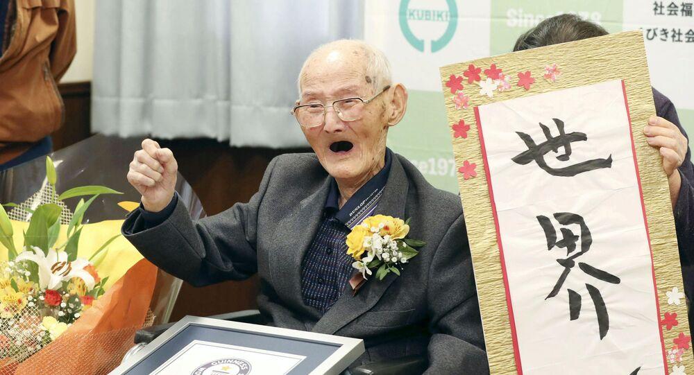 الياباني تشيتيسو واتانابي أكبر معمر في العالم