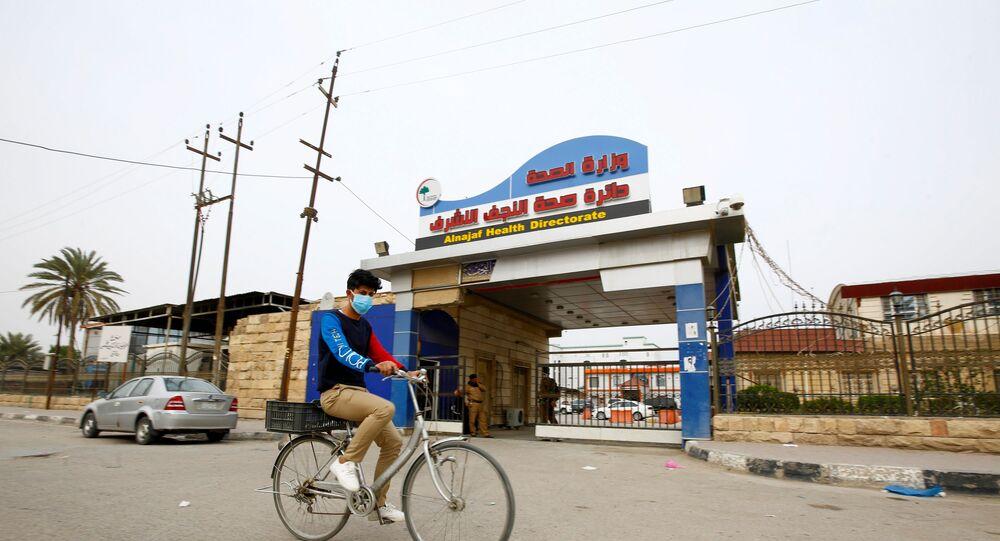 وزارة الصحة العراقية في محافظة النجف