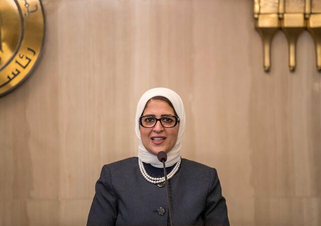 وزيرة الصحة المصرية، هالة زايد
