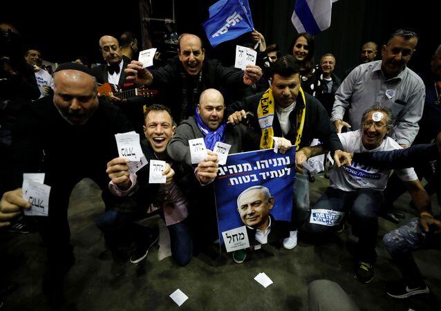 الانتخابات الإسرائيلية 2020