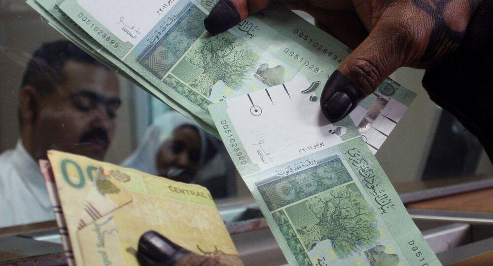 البنك المركزي في السودان
