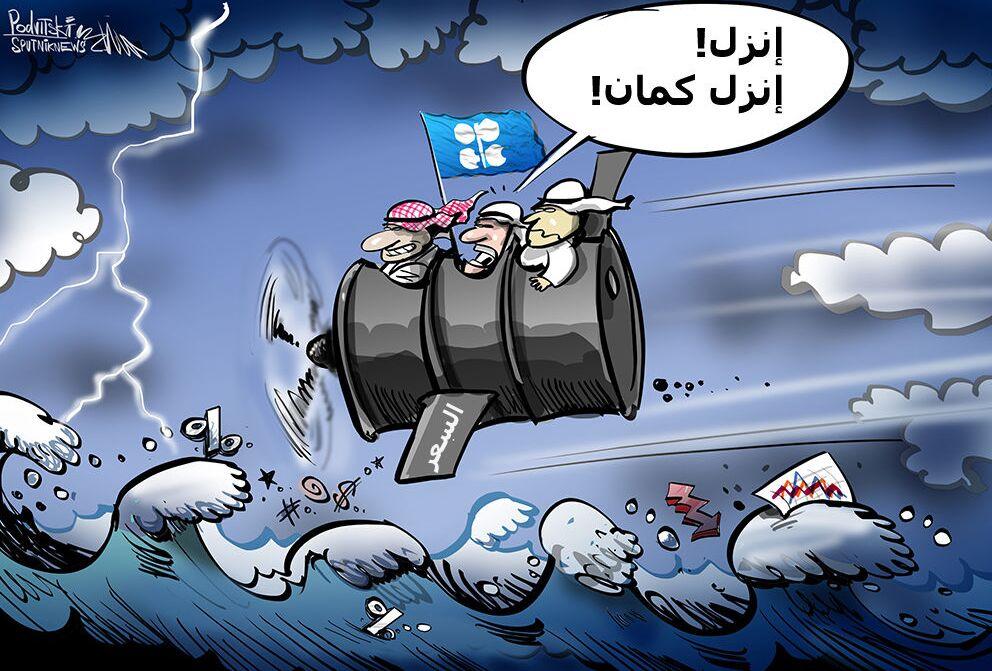 العراق والكويت يخفضان أسعار النفط