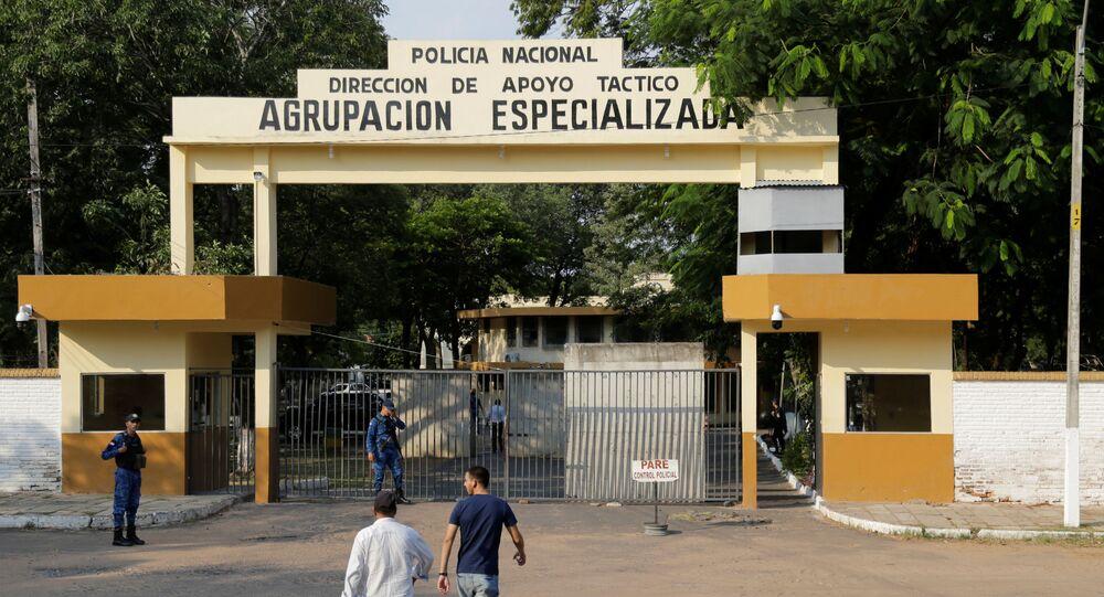 السجن الذي يجلس فيه رونالدينيو