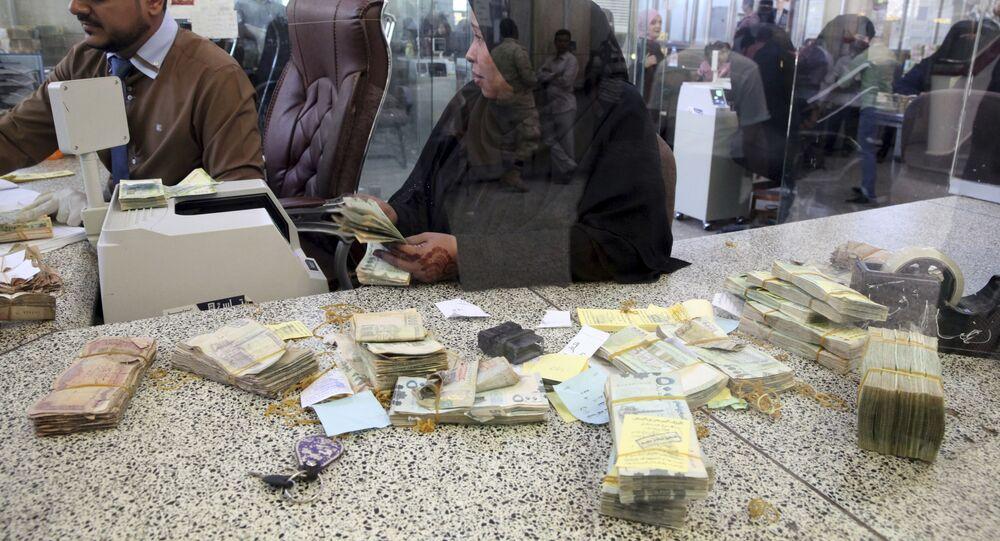 السعودية نيوز | تحذير من البنوك السعودية بشأن تحويل الأموال