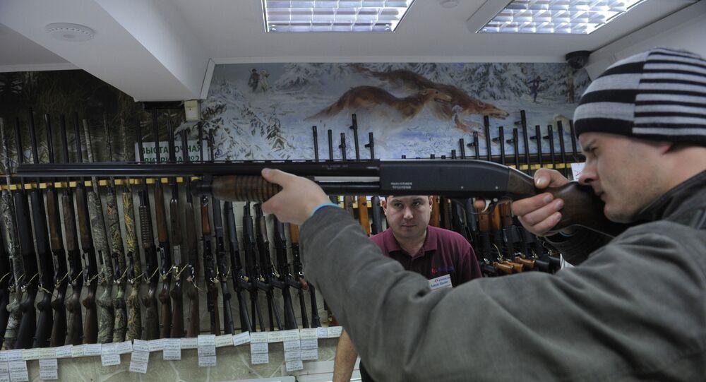 متجر أسلحة