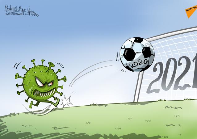 تأجيل بطولة كأس الأمم الأوروبية 2020