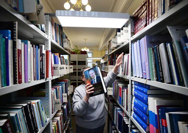 كتاب نحن شعب مهذب، تأملات في السياسة الخارجية الروسية لوزير الخارجي الروسي سيرغي لافروف