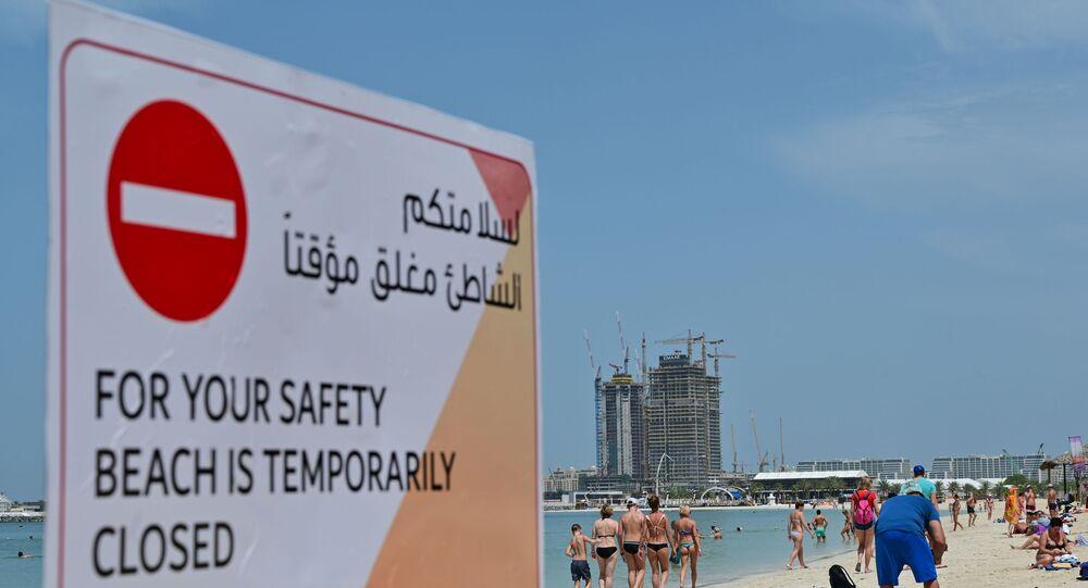 غلق الشواطئ في الإمارات بسبب كورونا