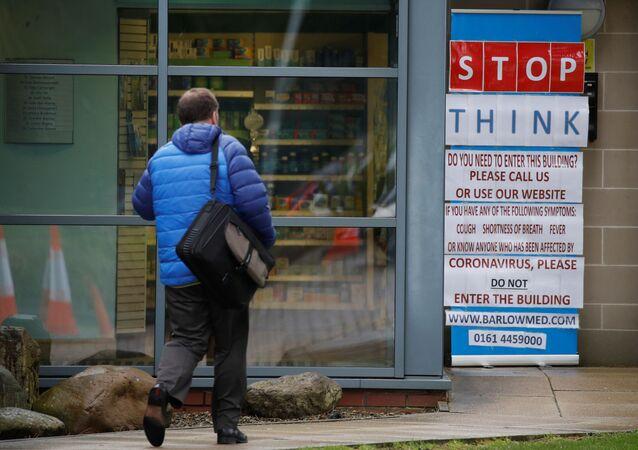 الحجر الصحي في مانشستر، انتشار فيروس كورونا في بريطانيا، مارس 2020