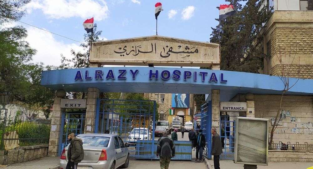 مستشفى الرازي في سوريا