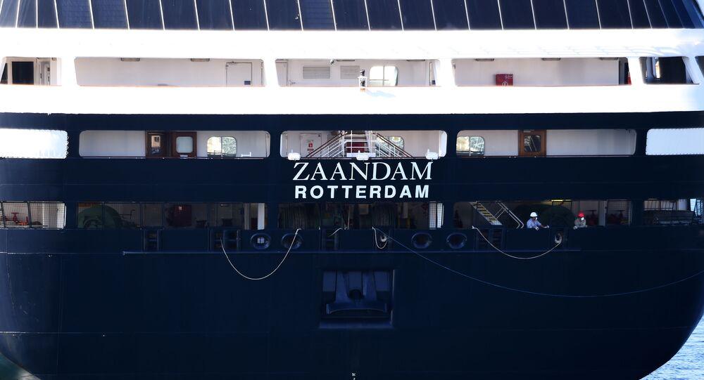 سفينة زاندام