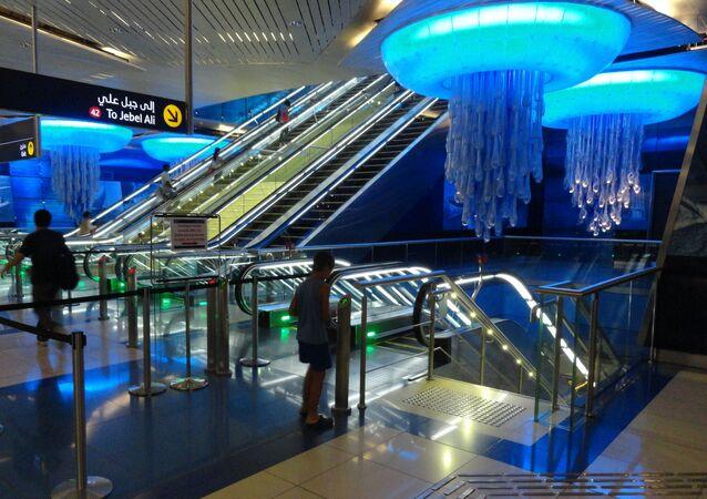 محطة مترو بر جمان في دبي