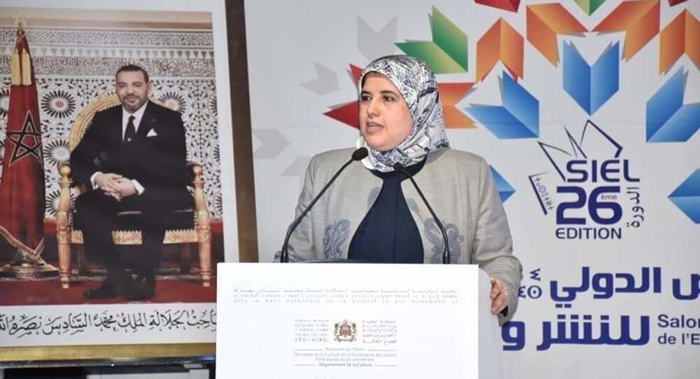 وزيرة التضامن والتنمية الاجتماعية والمساواة والأسرة  بالمغرب جميلة المصلي