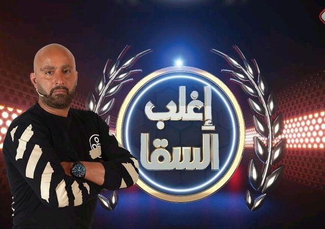 أحمد السقا في برنامج إغلب السقا لرمضان 2020