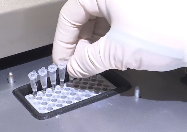 مختبر بيولوجي