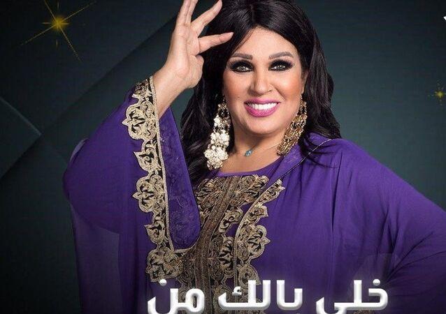 فيفي عبده في برنامجها الجديد رمضان 2020