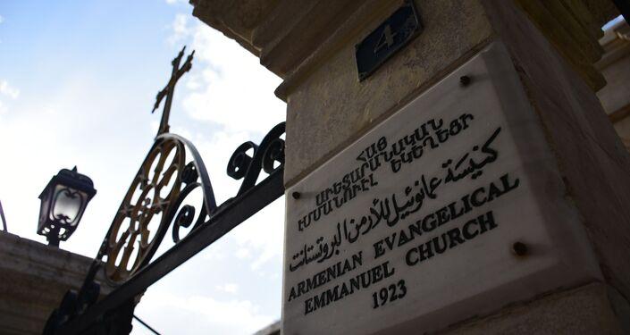 أرمن سوريا يحيون ذكرى الإبادة على أيدي العثمانيين