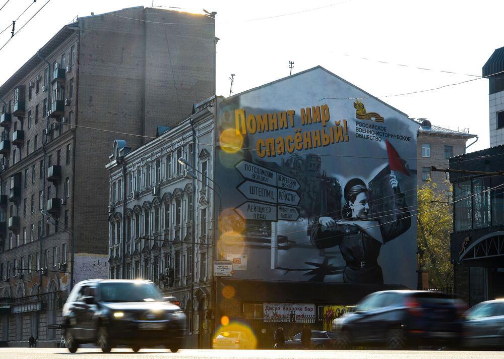 رسم غرافيتي للفنان ماكسيم توروبوف، يصور ضابطة مرور (التي قامت بتنظيم المرور في برلين بعد سقوطها) في شارع بوتيرسكايا على واجهة منزل رقم 67 في موسكو