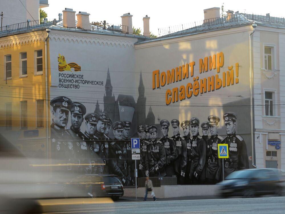رسم غرافيتي للفنان ماكسيم توروبوف، يصور طيارون سوفيتيون، على واجهة منزل رقم 24/7  في شارع سادوفايا-كاريتنايا في موسكو