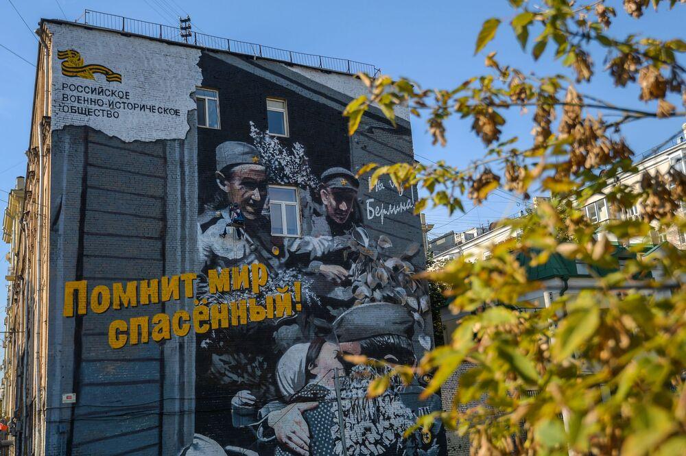 رسم غرافيتي العالم الحر يتذكر! للفنان أرتيوم ستيفانوف، على واجهة منزل رقم 3/مدخل 1 في شارع كازاكوفا في موسكو