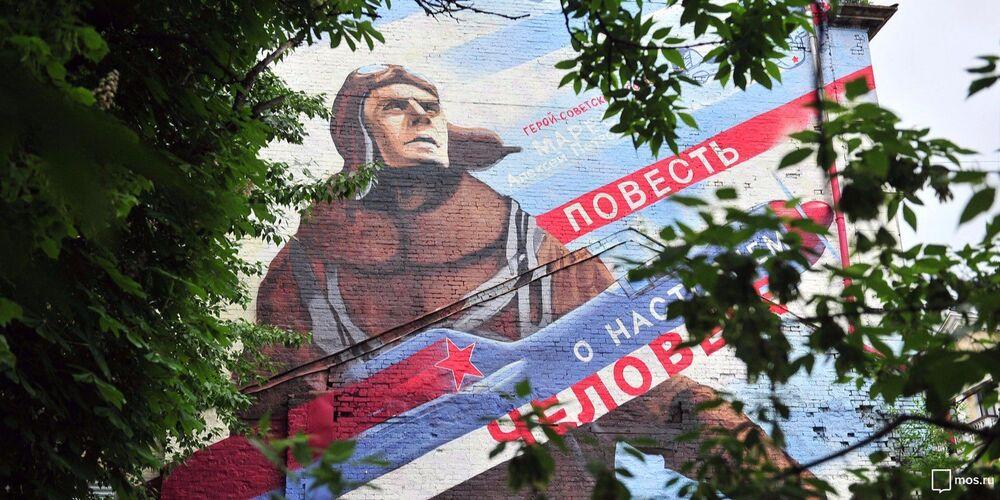 رسم غرافيتي يصور طيارًا أسطوريًا على واجهة المنزل رقم 32 في شارع نيجنيا كراسنوسيلسكايا في موسكو