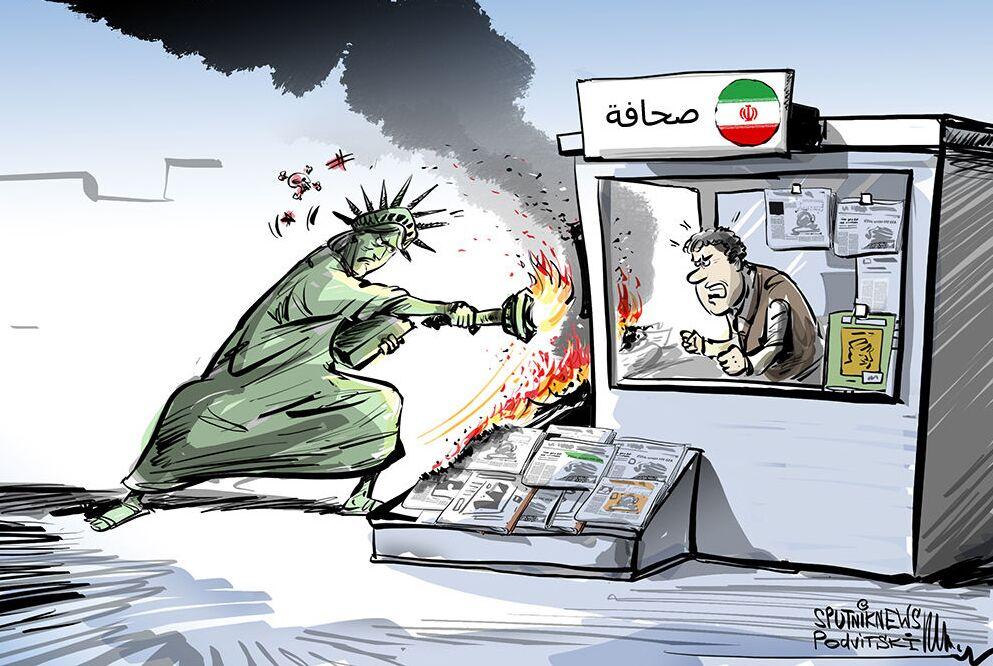 حرية التعبير الأمريكية تكمن في الإرهاب