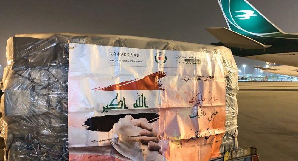مساعدات طبية صينية تصل إلى مطار بغداد الدولي