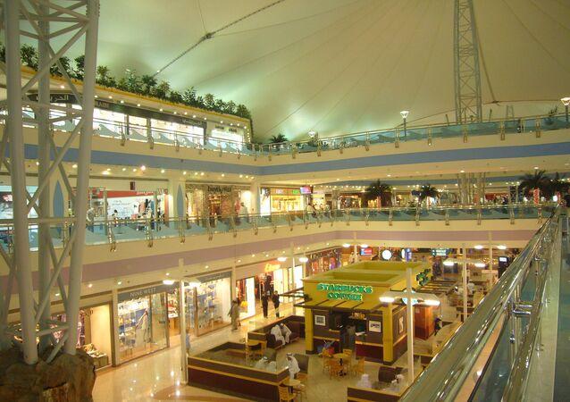 مركز تجاري مارينا في الامارات