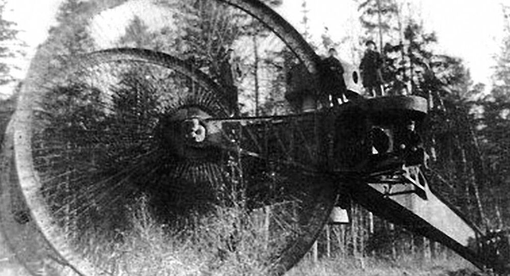دبابة القيصر