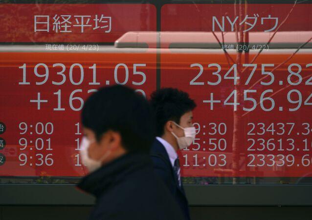 مؤشرات اقتصادية - النفط، اقتصاد آسيا، اليابان 2020