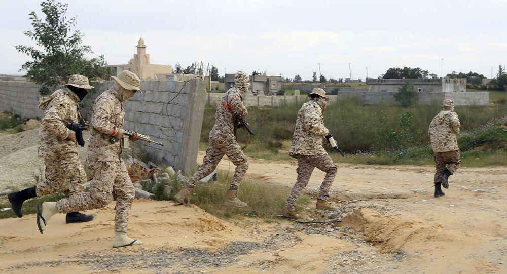مدينة ترهونة الليبية