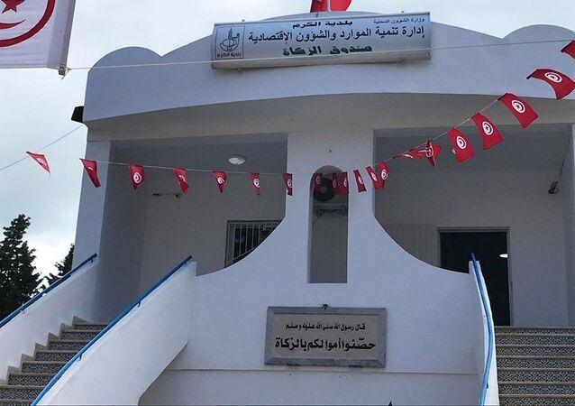 إدارة صندوق الزكاة في تونس