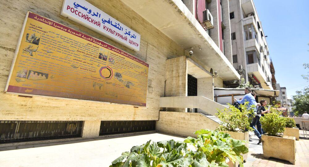 المركز الثقافي الروسي يستأنف عمله في دمشق، سوريا