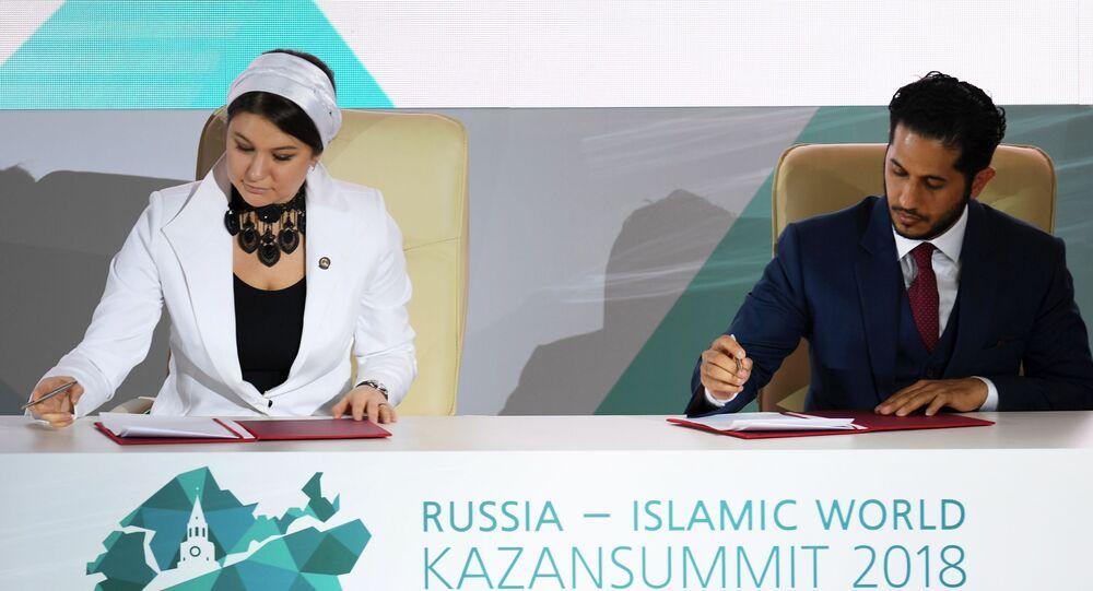 رئيسة وكالة تتارستان لتنمية الاستثمار تاليا مينولينا