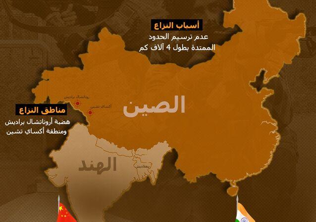 إنفوجراف.. أبرز محطات النزاع بين الهند والصين