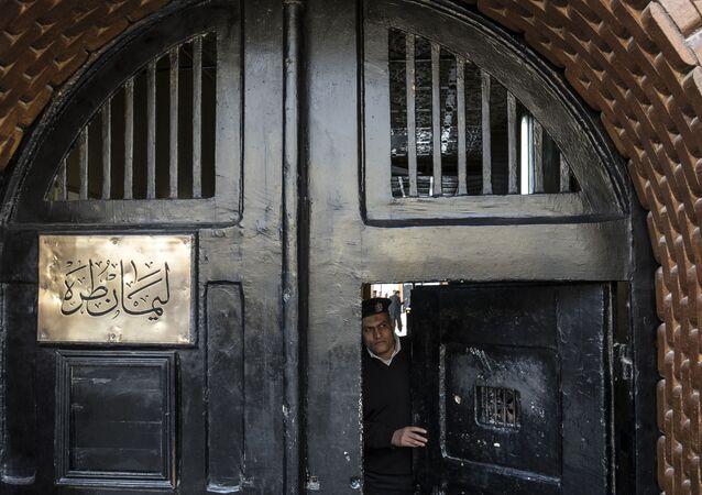 سجن ليمان طره - مصر