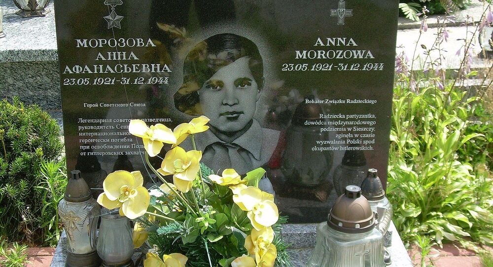 أنّا موروزوفا
