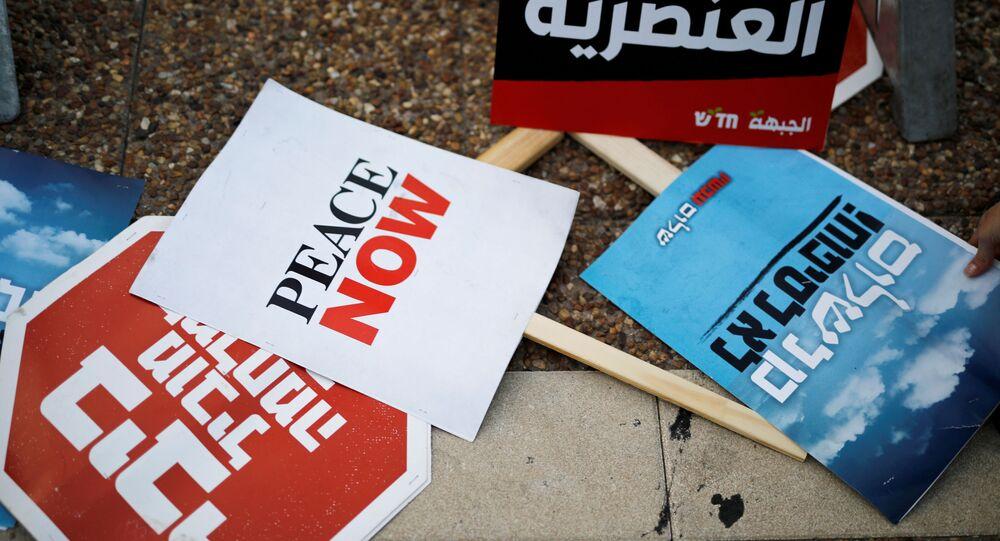 مظاهرات ضد سياسة الاستيطان، ضد خطة بنيامين نتنياهو بضم أجزاء من الضفة الغربية إلى إسرائيل، تل-أبيب  6 يوينيو 2020