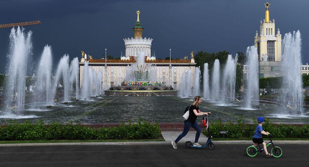 مدينة موسكو، روسيا يونيو 2020