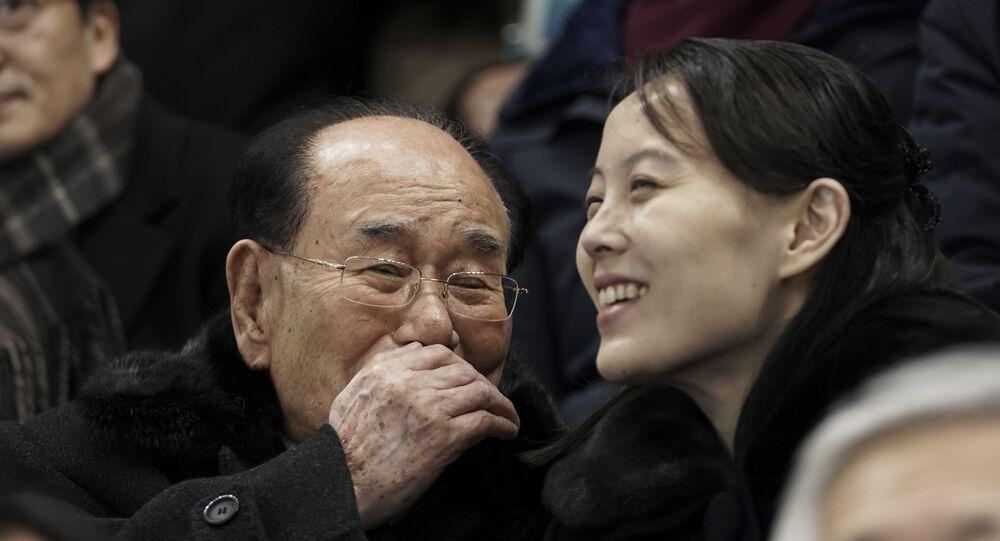 شقيقة زعيم كوريا الشمالية، كيم يو جونغ
