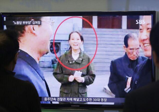 شقيقة زعيم كوريا الشمالية كيم يو جونغ، 2014