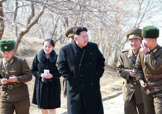 شقيقة زعيم كوريا الشمالية كيم يو جونغ، 2015