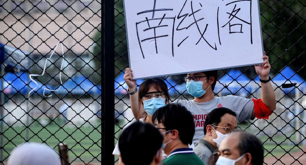 إعلان حالة طوارئ في الصين بسبب خطر الموجة الثانية من تفشي فيروس كورونا، يونيو 2020